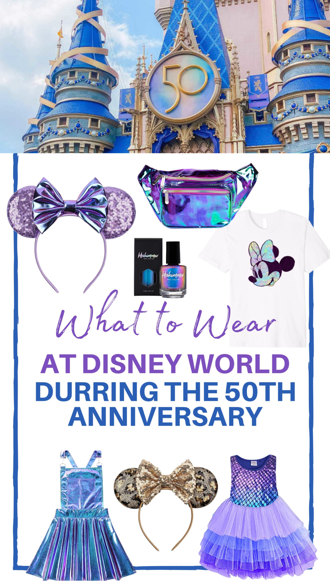 Walt Disney World 50th Anniversary Earidescent Themed Attire Found on Amazon All Things with Purpose Sarah Lemp 2
